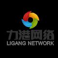 力港logo