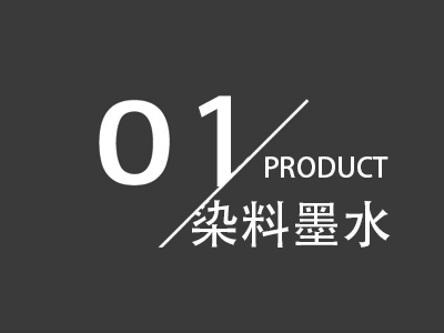 01 PRODUCT