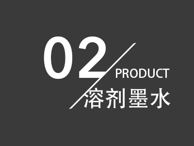 02 PRODUCT 3