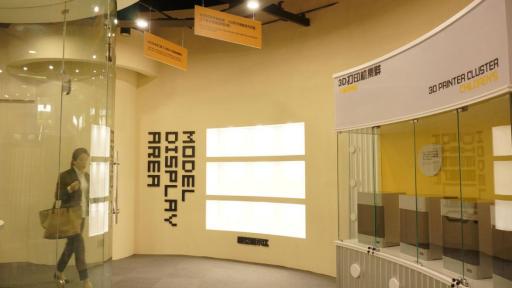 3D打印模型展示区