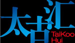 taiguhui logo