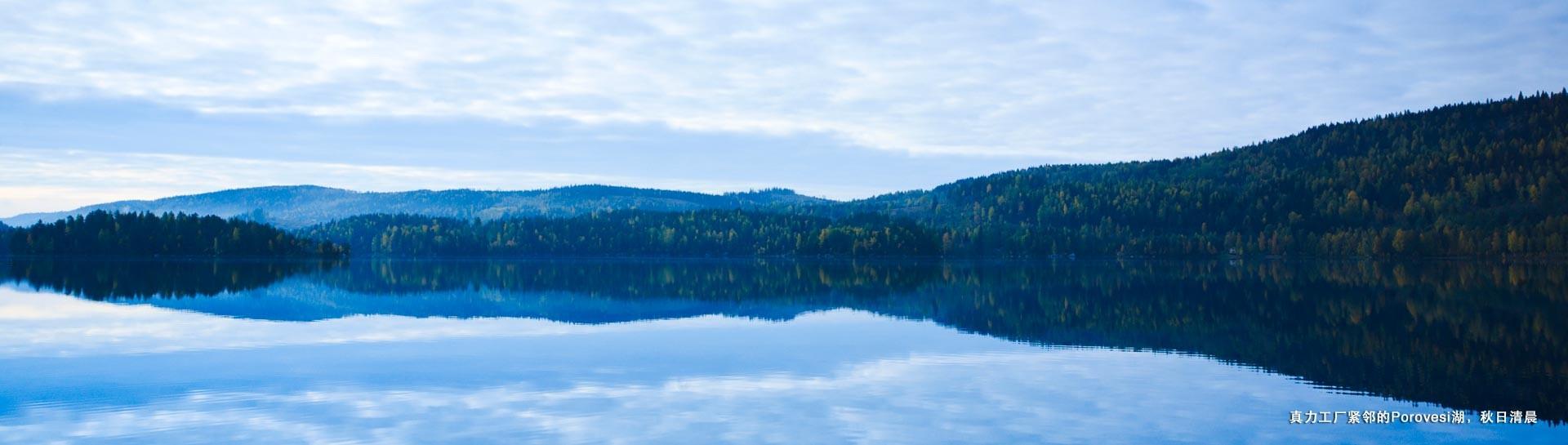 lake-1920-text1