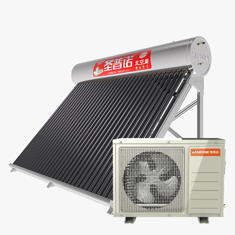 太空能氟循环热水器