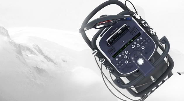 超聲診斷儀設計 機械設備類設計 醫療設備 產品設計 外觀設計