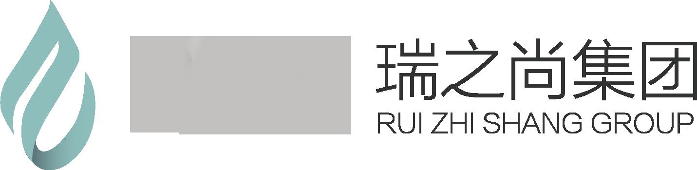 江苏瑞之尚建筑工程集团有限公司