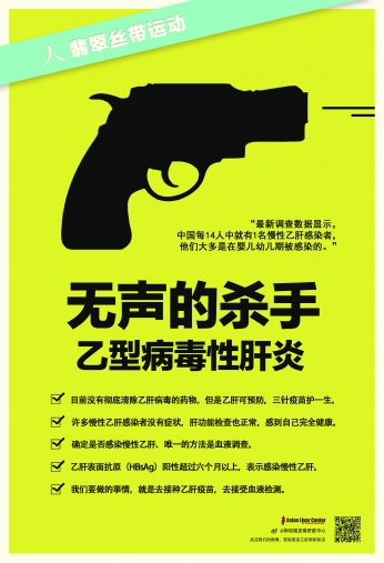 poster1(Chinese Simplified)