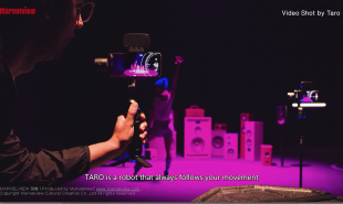 TARO 追踪系列视频