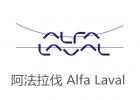 阿法拉伐logo