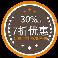 combo_discount