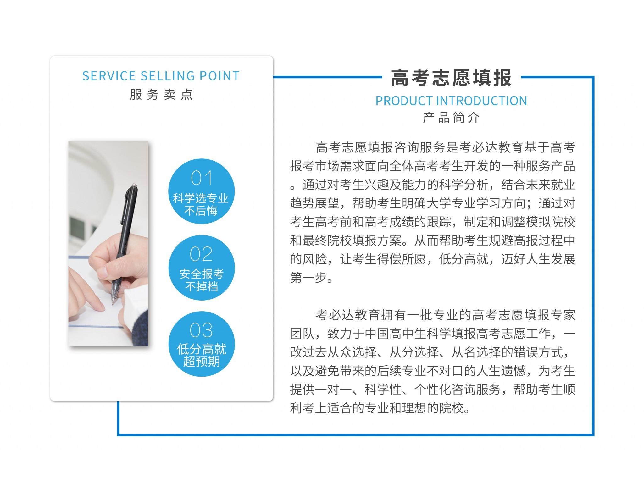 HUO--02孵化服务-01提供产品_04