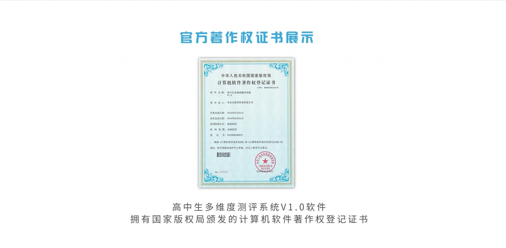 HUO--02孵化服务-02提供工具_04~1