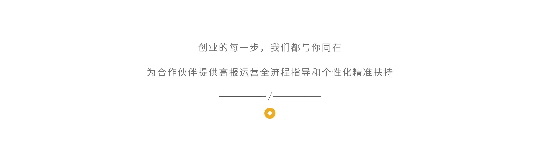 06-上門支持_02