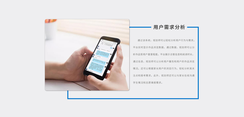 營銷工具——3.用戶跟蹤系統_05