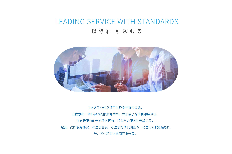 05-標準化流程與表單_02