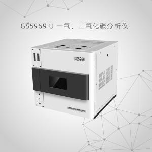 GS5969 U 微量 一氧化碳 二氧化碳 色谱分析仪