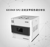 GS5969 SP2 总烃及甲烷气相色谱分析仪