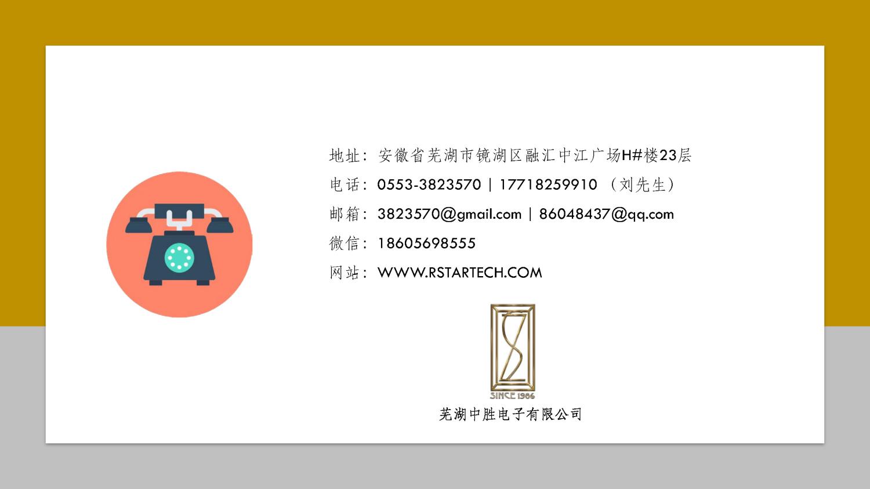 新快捷方式.lnk_頁面_17