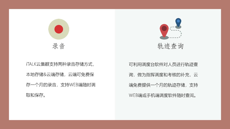 新快捷方式.lnk_頁面_09