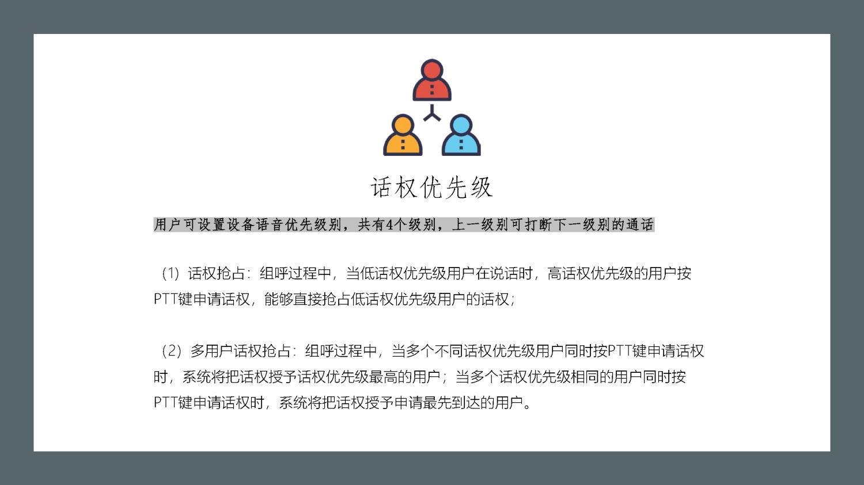 新快捷方式.lnk_頁面_07