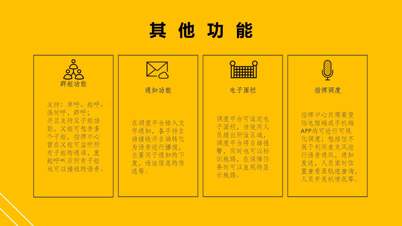 新快捷方式.lnk_頁面_10