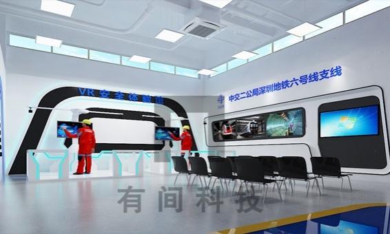 建筑VR安全体验馆