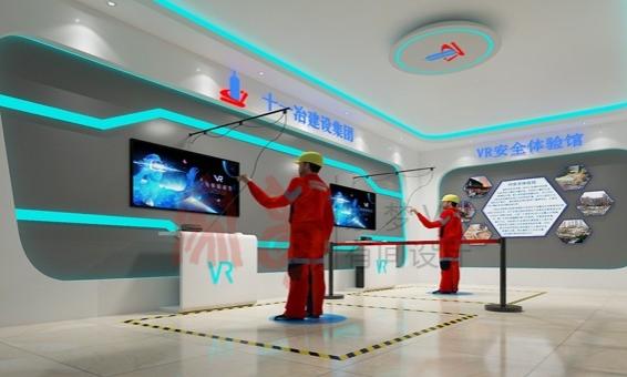 工地VR安全体验馆