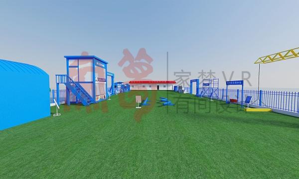 建筑安全教育体验馆