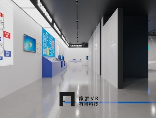 中交安全体验馆3