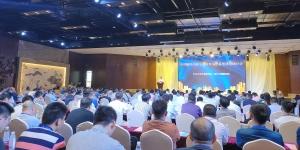 建筑产业工人培育示范基地建设研讨会