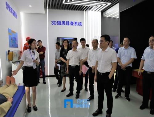产业工人培训基地