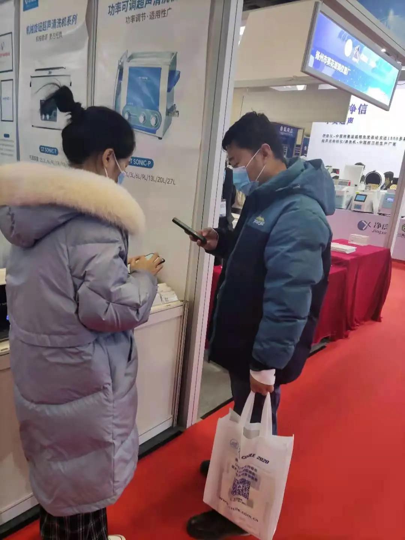 第十八届中国国际科学仪器及实验室装备展览会圆满落幕,固特超声完美收官!