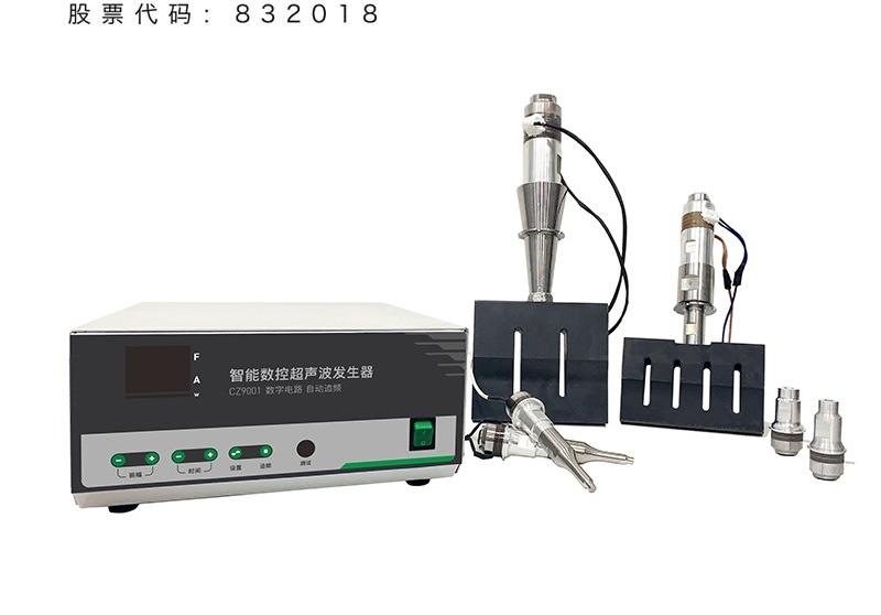 超声波焊接机1
