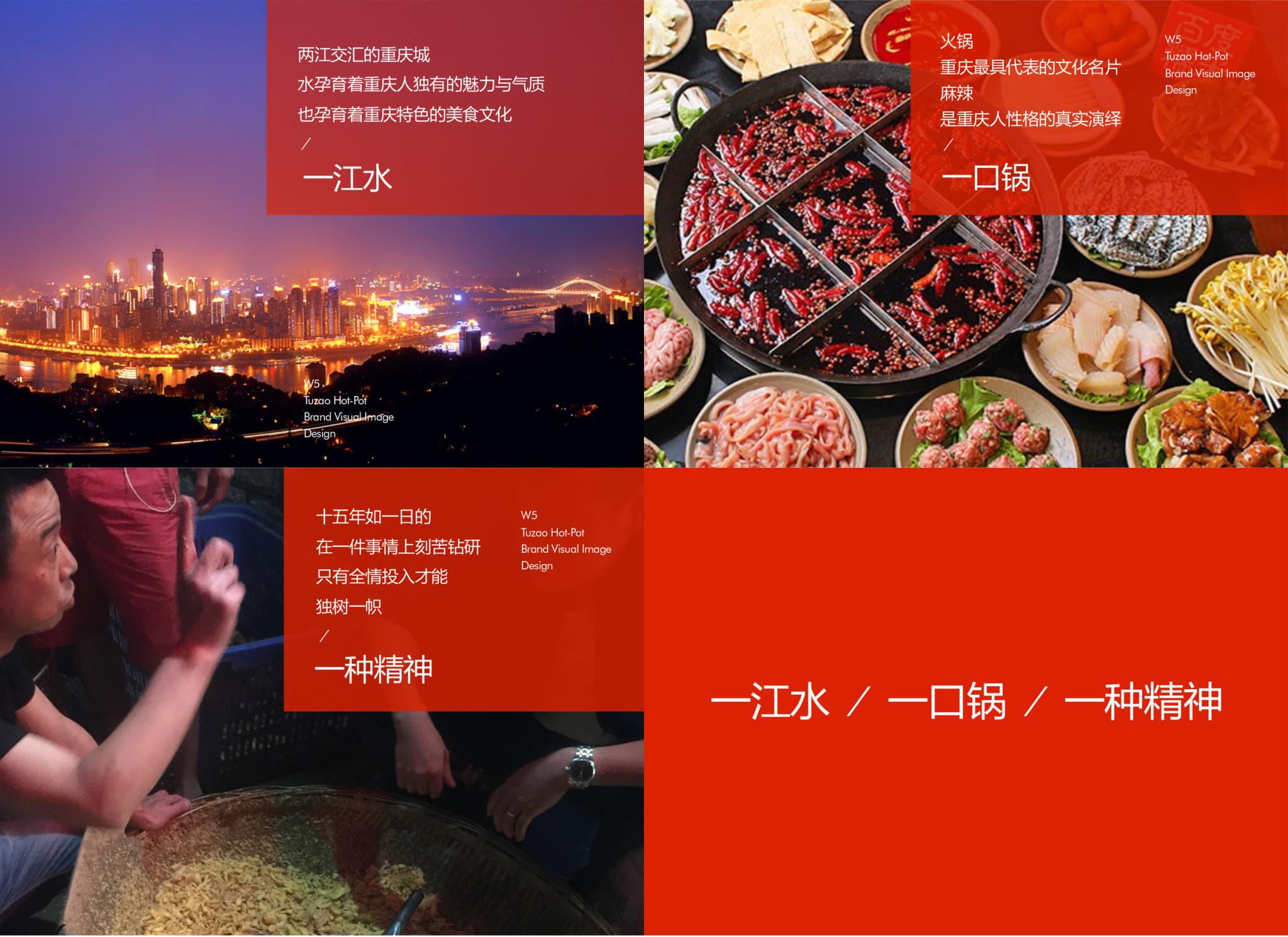 wangwu-2500_01