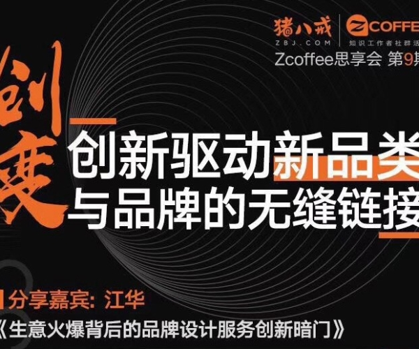 zcoffee-1