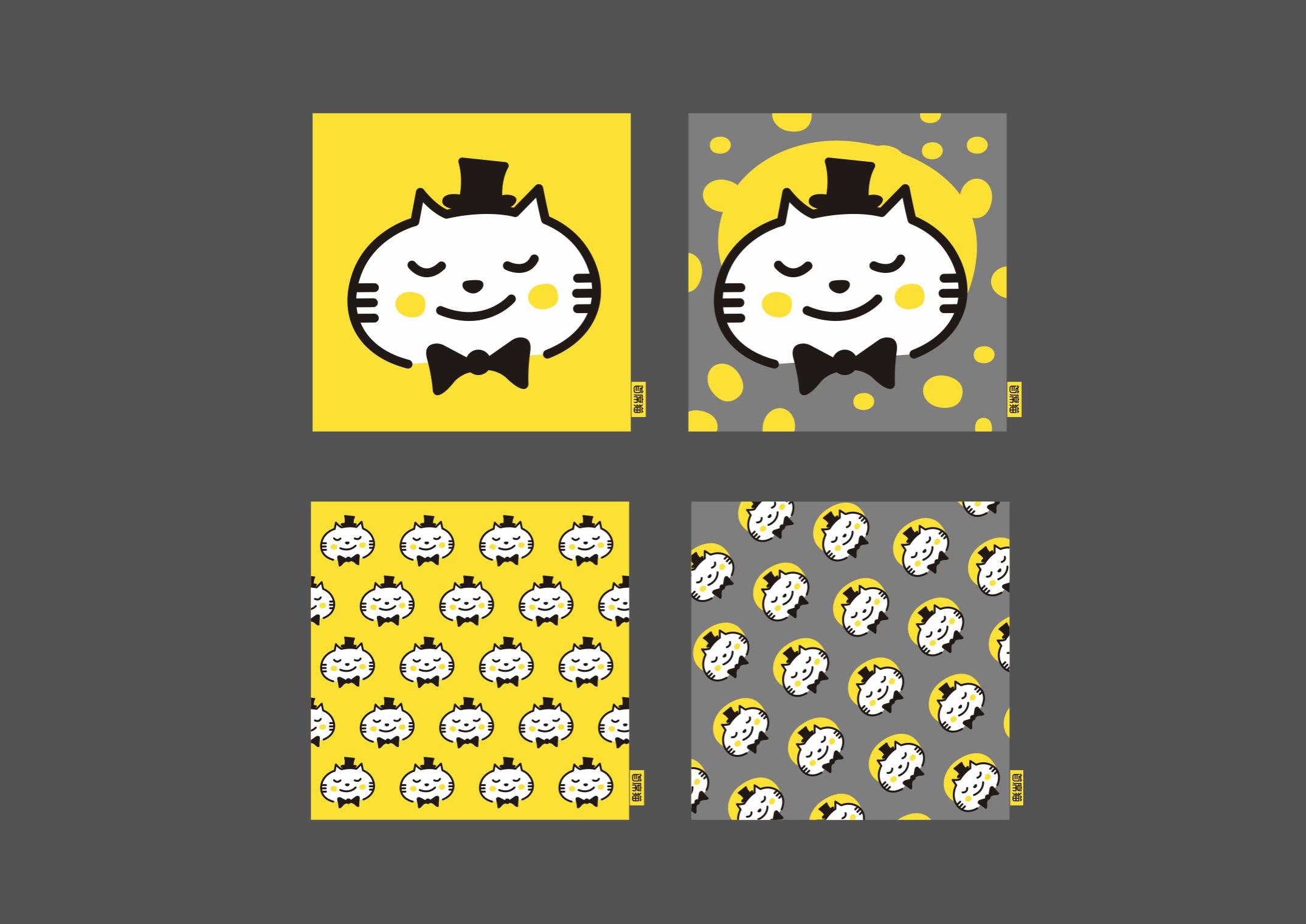 首席猫品牌设计VI-11
