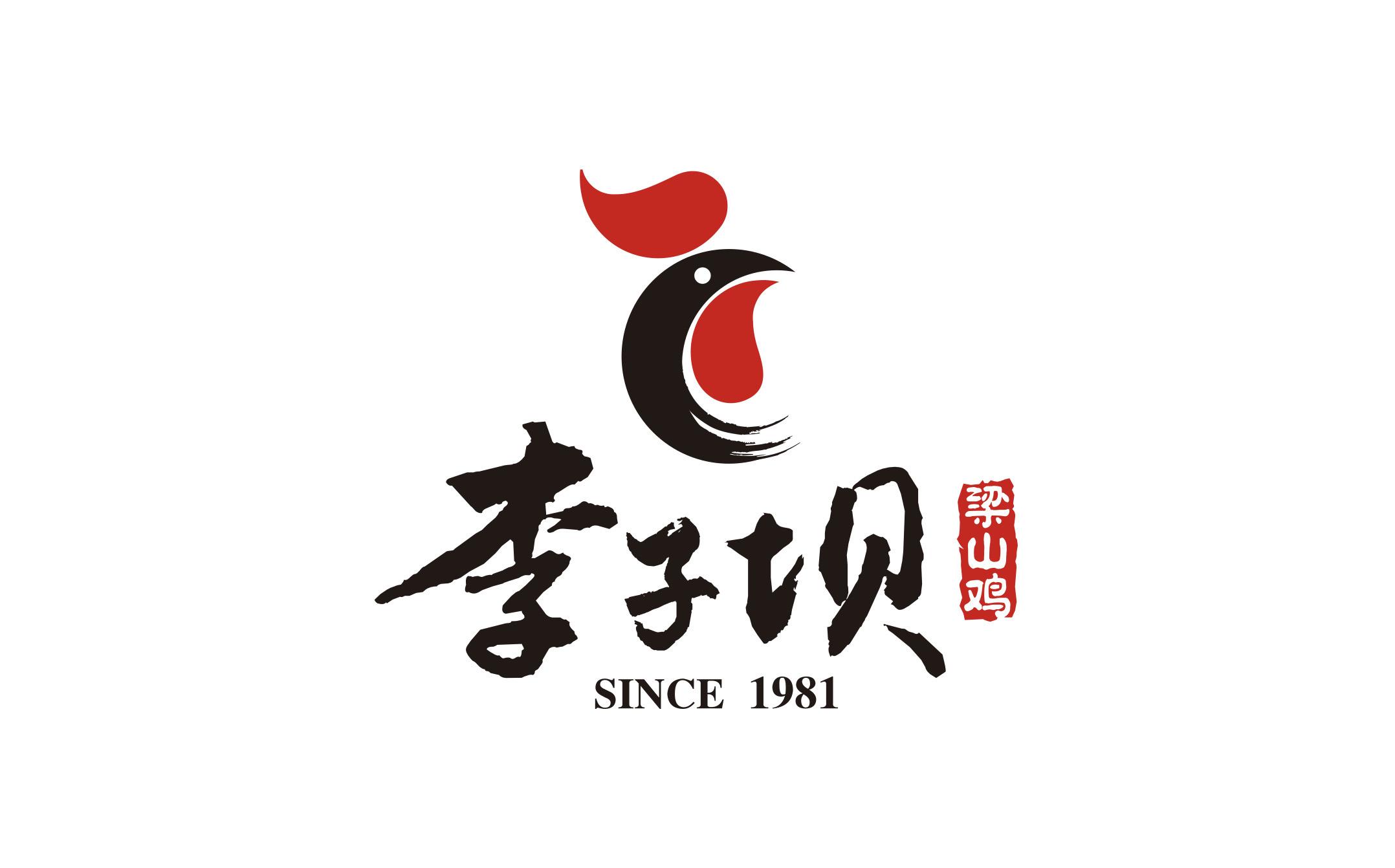 李子坝梁山鸡品牌设计VI-8