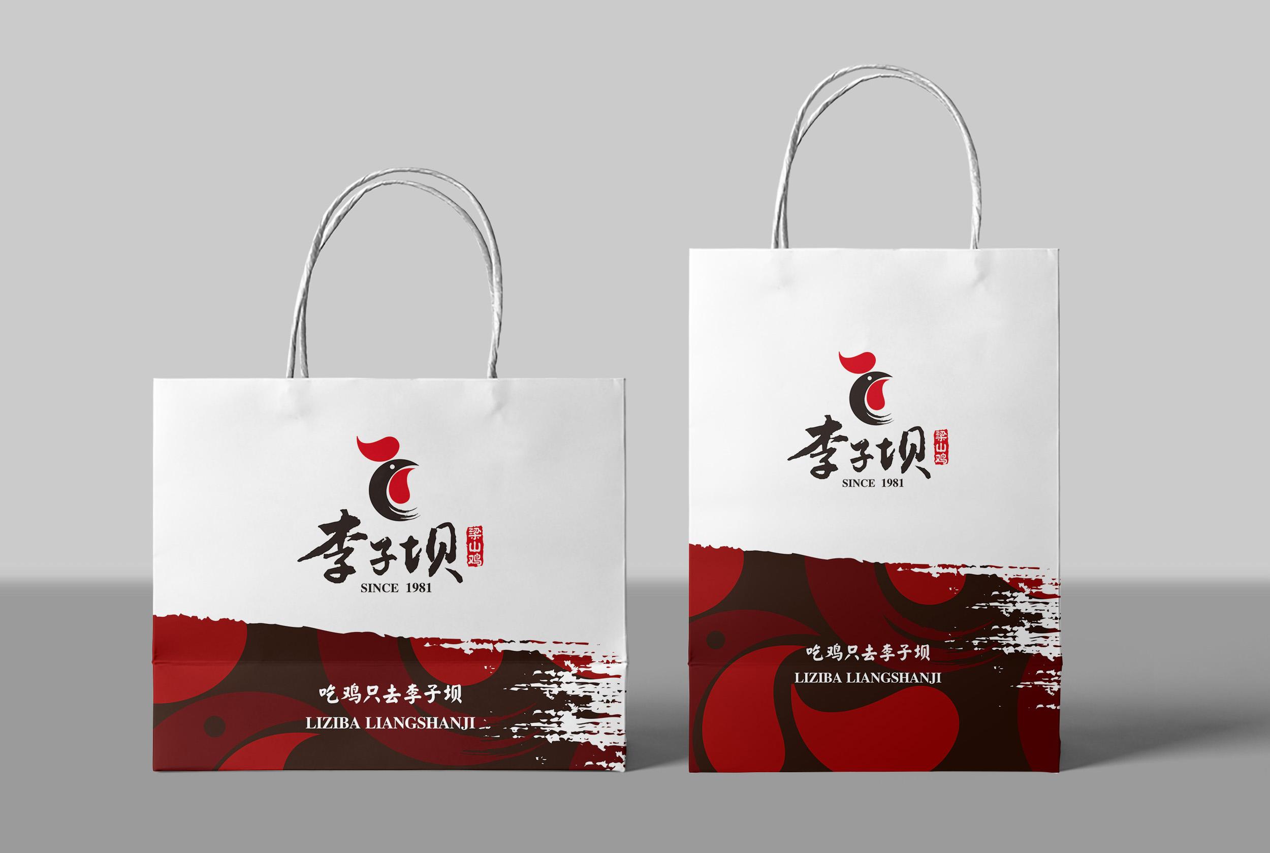 李子坝梁山鸡品牌设计VI-11