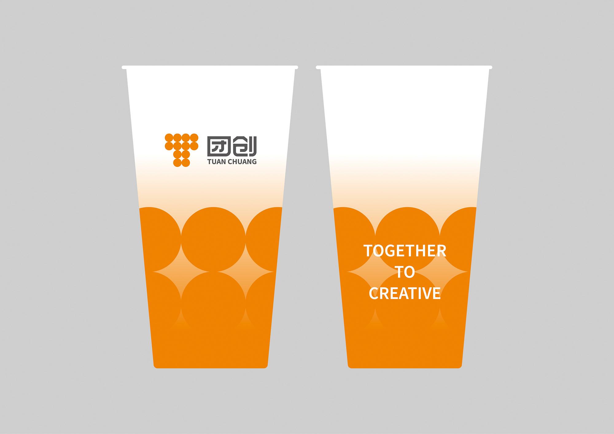 团创vi设计-纸杯