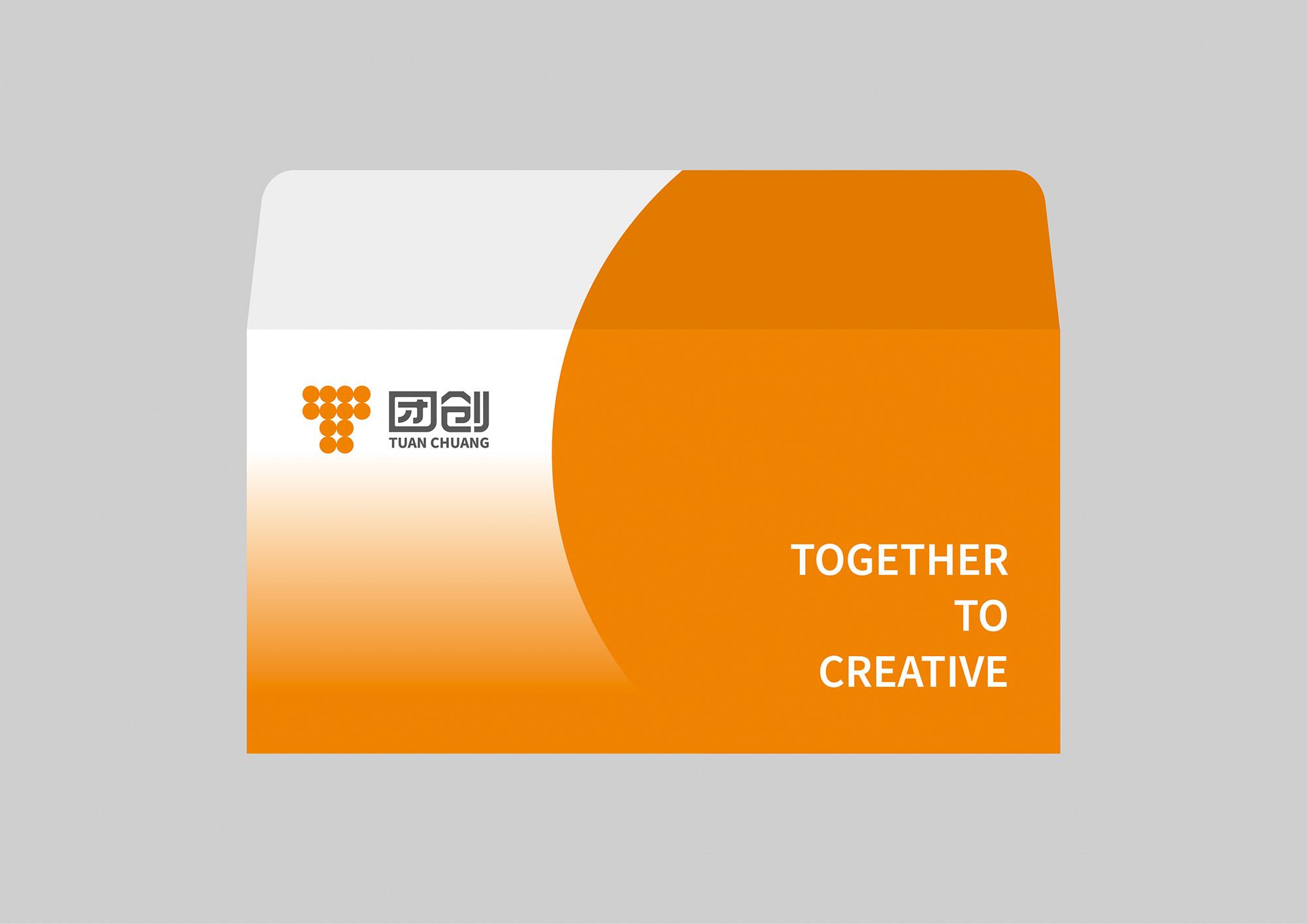 团创vi设计-信封