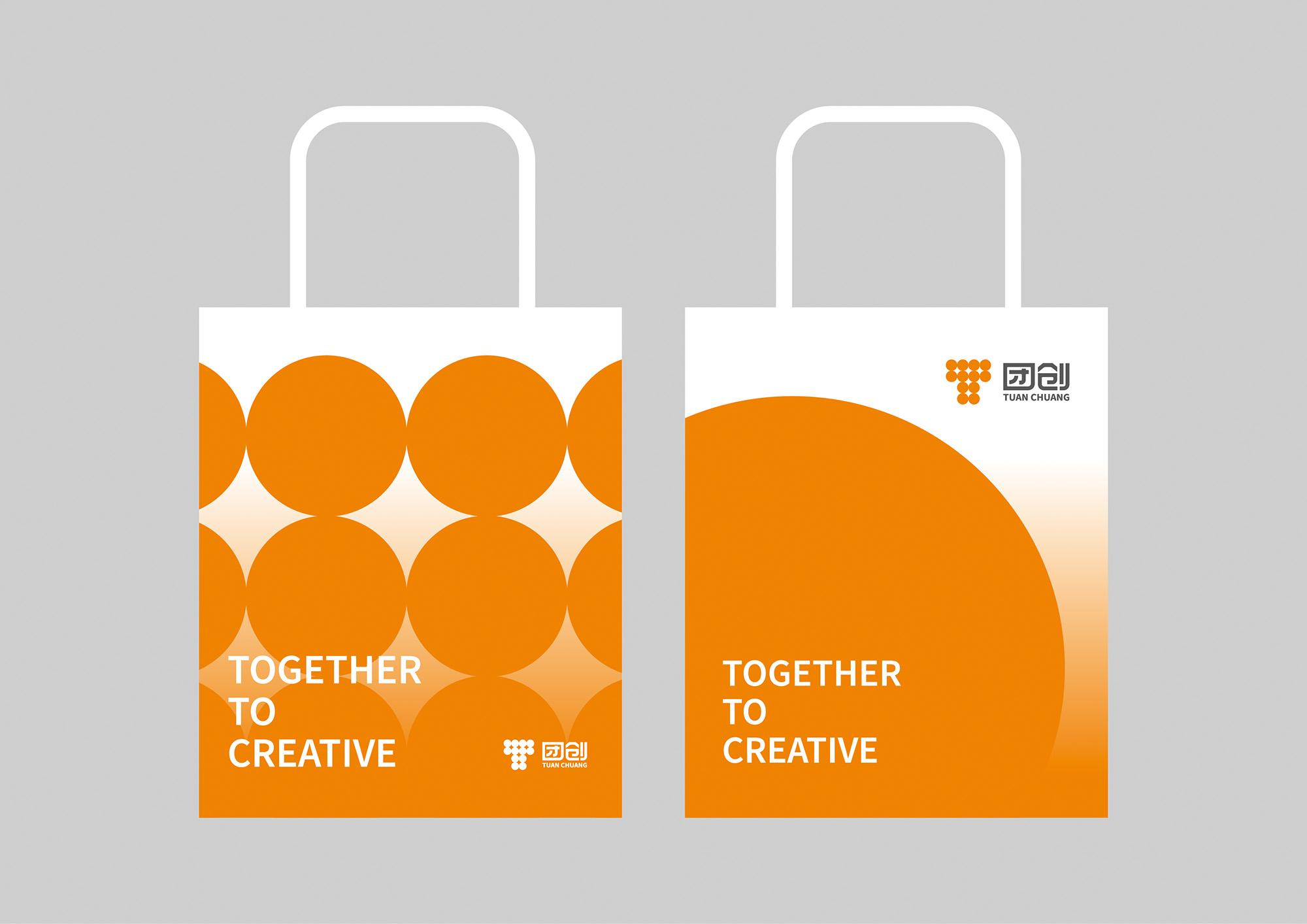 团创vi设计-手提袋