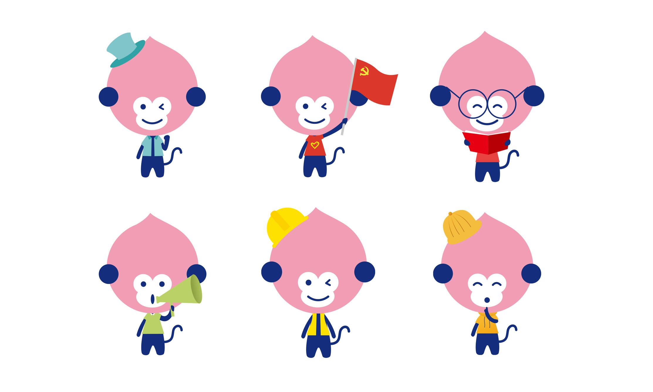 仙桃社区品牌形象打造方案20200824