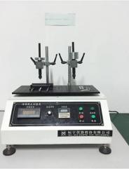平面摩擦试验机