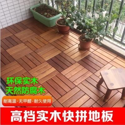 免漆实木防滑菠萝格DIY拼花地板
