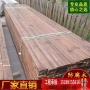 山东烟台户外室外防腐木碳化木木方立柱龙骨地板木桥凉亭花架木屋