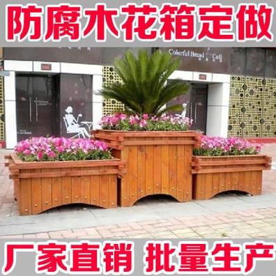 济南防腐木花箱