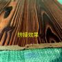碳化木 防腐木免漆桑拿板 木扣板 吊顶板墙裙护墙板实木隔断墙板