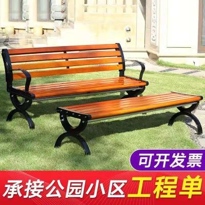 防腐木户外公园椅长凳