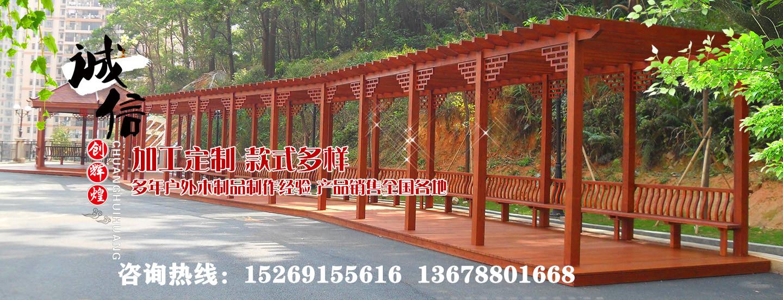 济南防腐木工程