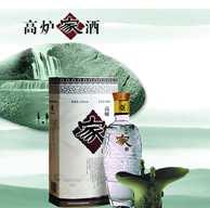 高炉家酒(高炉酒)