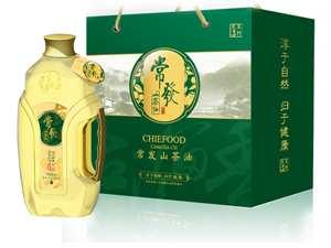 常山山茶油